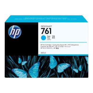 CM994A – HP 761