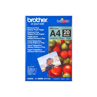 BP71GA4 – Brother Innobella Premium Plus BP71GA4