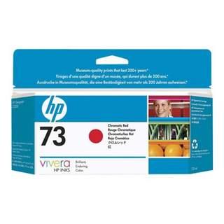 CD951A – HP 73