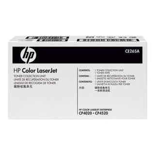 CE265A – HP Toner Collection Unit