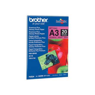 BP71GA3 – Brother Innobella Premium Plus BP71GA3