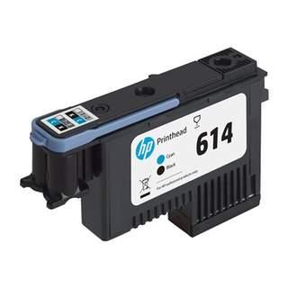 4UV68A – HP 618