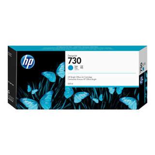 P2V68A – HP 730