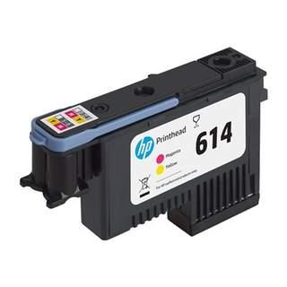 4UV67A – HP 618
