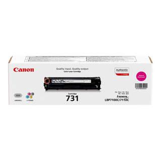 6270B002 – Canon 731 M